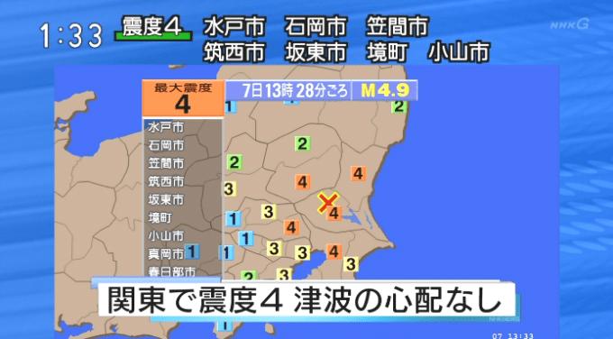地震0907