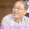ノーベル賞のパロディー「イグ・ノーベル賞」に日本人の「股のぞき」