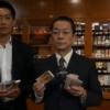 相棒15 第2話 冠城くんが右京さんと特命係初めての事件