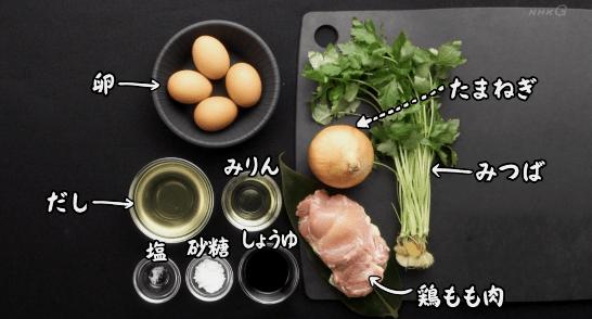 親子丼材料