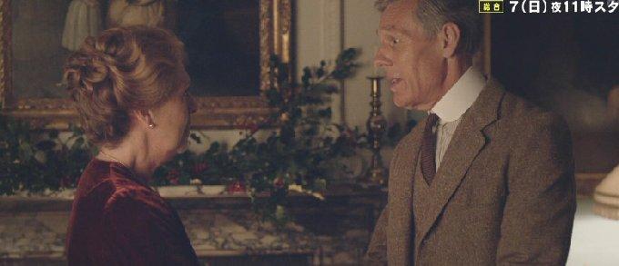 イザベルはマートン卿と別れる