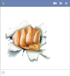 big_fist