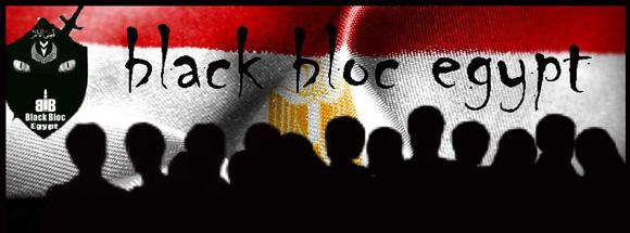 banner black bloc egypt