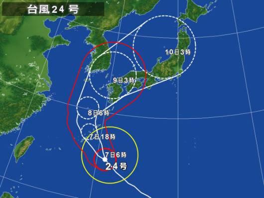 台風24号の予想コース