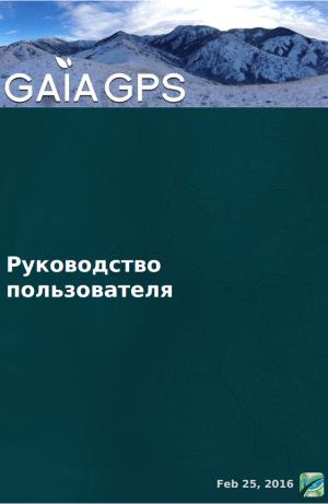 Gaia GPS Localization PDF