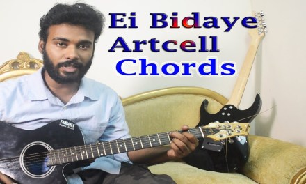 Ei bidaye guitar lesson
