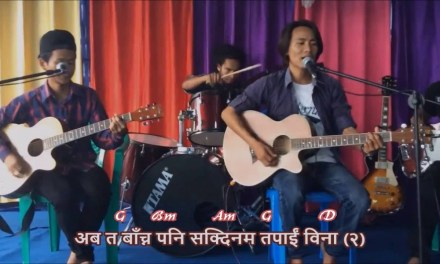 Play Special Nepali Worship Song with Chords in your Church / Kohi Chaina with Chords