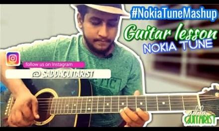 Nokia Tune Guitar Lesson For Beginners | #Nokiatunemashup