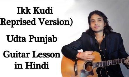 Ikk Kudi (Reprised Version) Udta Punjab | Easy Guitar Lesson in Hindi