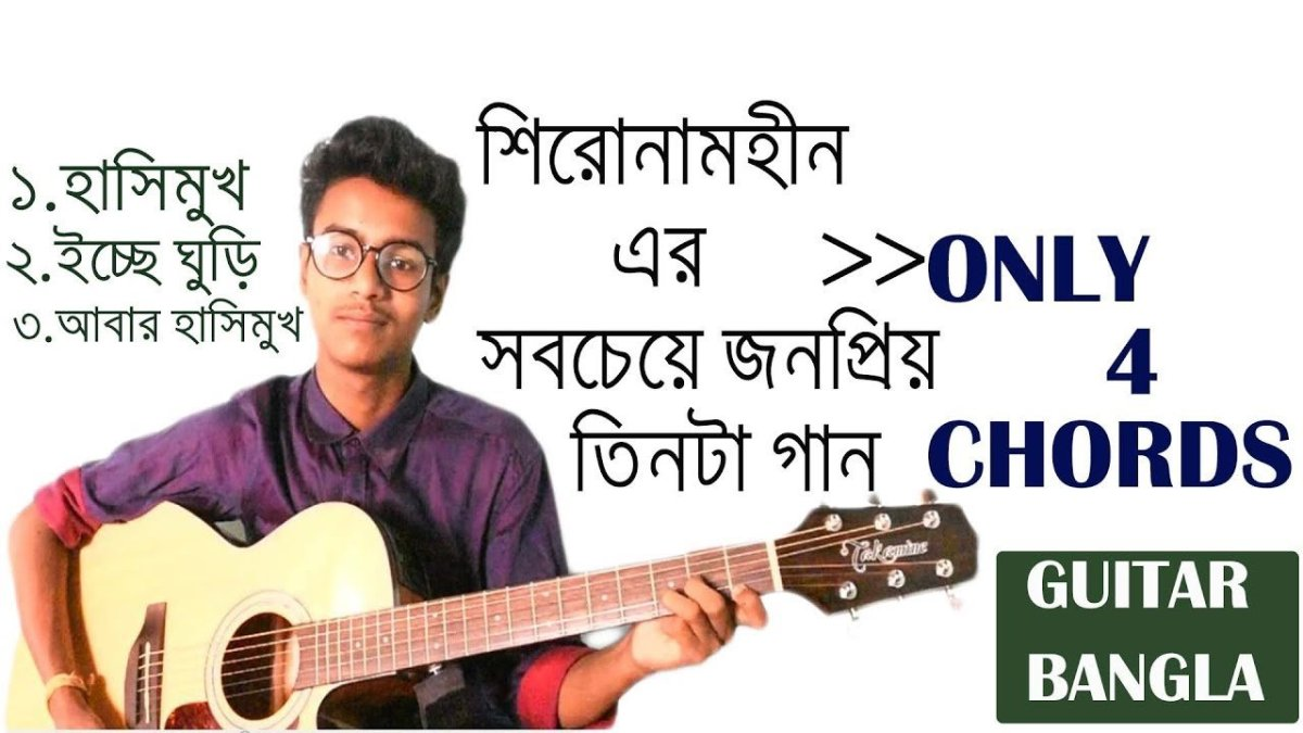 3 Most Popular Bengali Songs Only In 4 Chords Full Guitar Tutorial