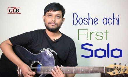 Boshe  Achi Warfaze – First  Solo