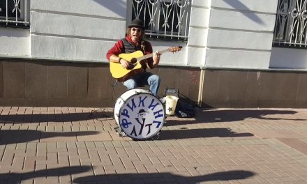 Street music in Old Arbat Moscow