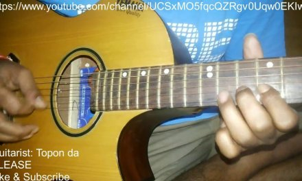 || Ekhon Onek Raat guitar lesson || Real lead || by Topon da….[[ Ayub Bachchu-L.R.B ]]