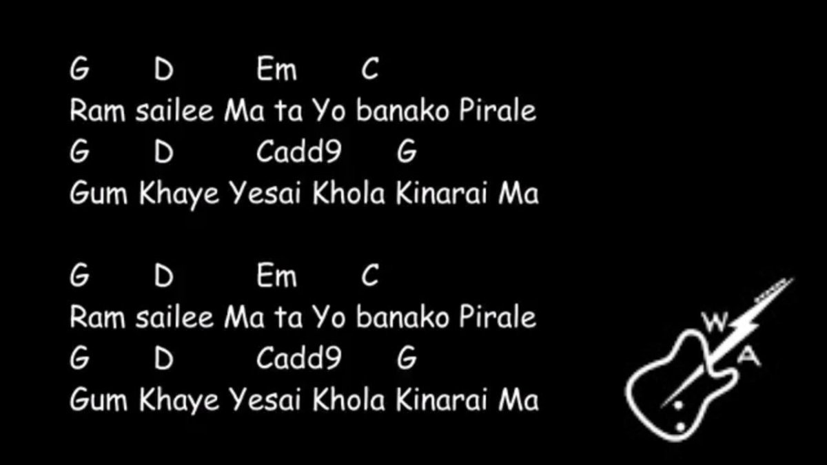 Ram Sailee Bipul Chettri Official Lyrics And Chords Cover