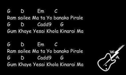 Ram Sailee – Bipul Chettri    Official Lyrics And Chords    Cover    Guitar Lesson   