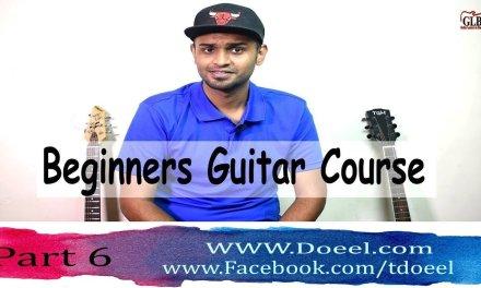 Beginner Guitar  Bangla Course lesson 6 – Doeel