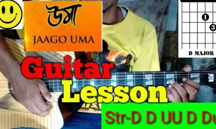 Jaago Uma(উমা) ||Anupom roy|| Easy Guitar Lesson..By-Mera Guitar Channel(Hindi/Bengali)