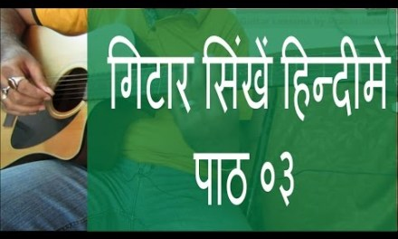 Beginner's Guitar Lesson in hindi   03   How to read Chord Diagrams