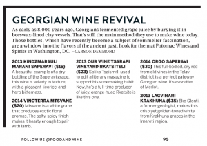 food-wine-georgian-wine-revival