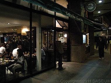 110105フエゴ島・ウスアイアのカフェ、タンテ・サラ