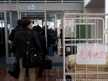 前日の大雪のために混雑する羽田空港