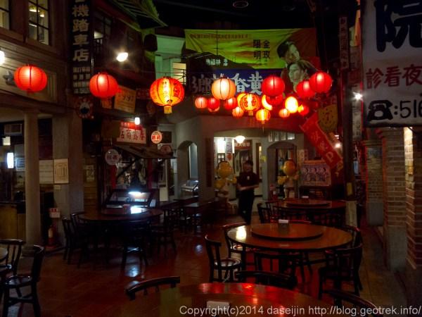 140911台湾の旅・台湾香蕉新楽園1