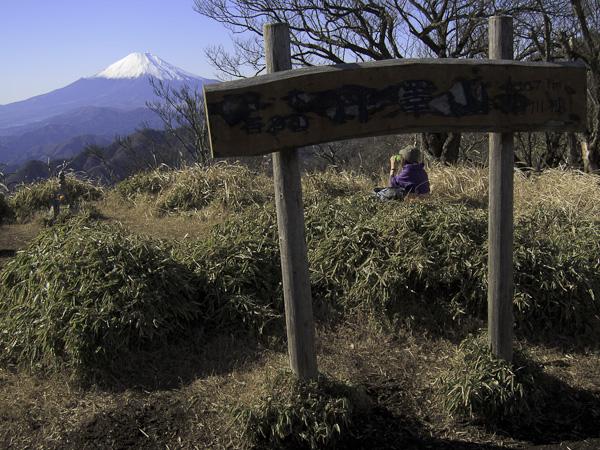 111204丹沢・丹沢山山頂から富士山