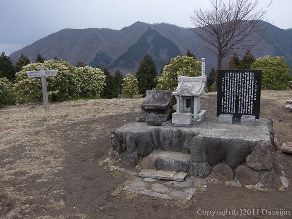 120407丹沢・シダンゴ山山頂