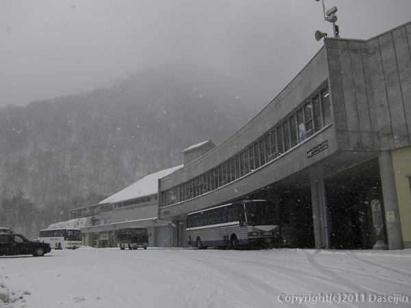 111125立山スキー・吹雪の扇沢