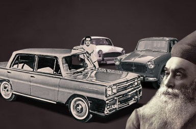 Evolution of the Indian Automobile Industry