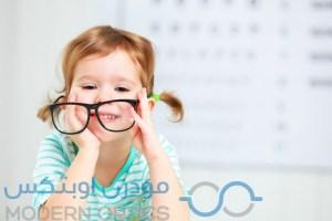 افضل نظارات طبية للأطفال