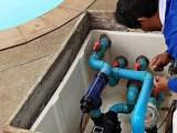 8 coisas para não fazer com sua motobomba de piscina
