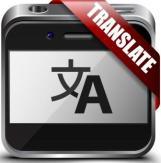 Google Translator: Not Subtitle for Learning Language