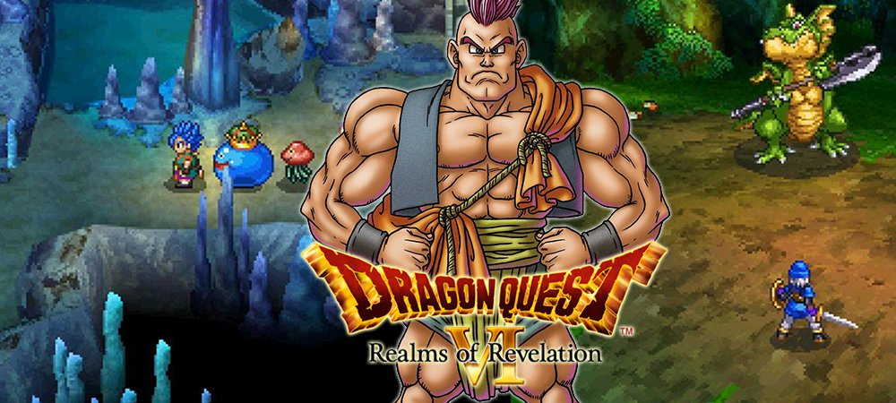 Dragon Quest VI – Available on Mobile Devices Now!