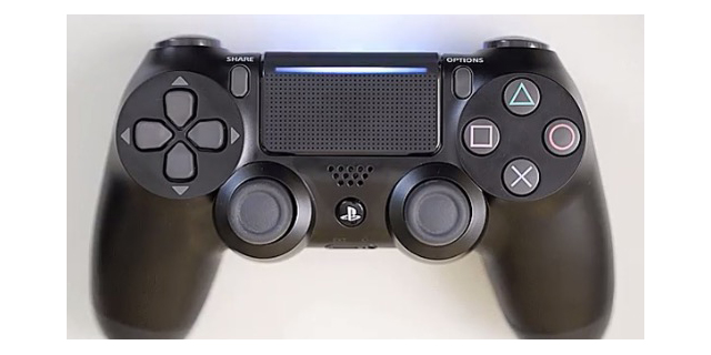 Is PS4 Slim Actually Happening?
