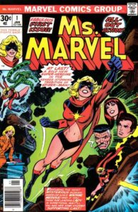 128772_976dbd3a93a4f593584fbf8a5089590924505dda-1-195x300 Demoted from Captain to Ms. Marvel