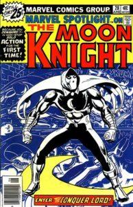 Marvel-Spotlight-28-194x300 The Importance of the Marvel Spotlight