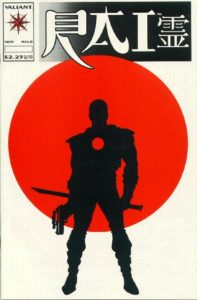 rai0-197x300 Bloodshot - Everything we have been waiting for!