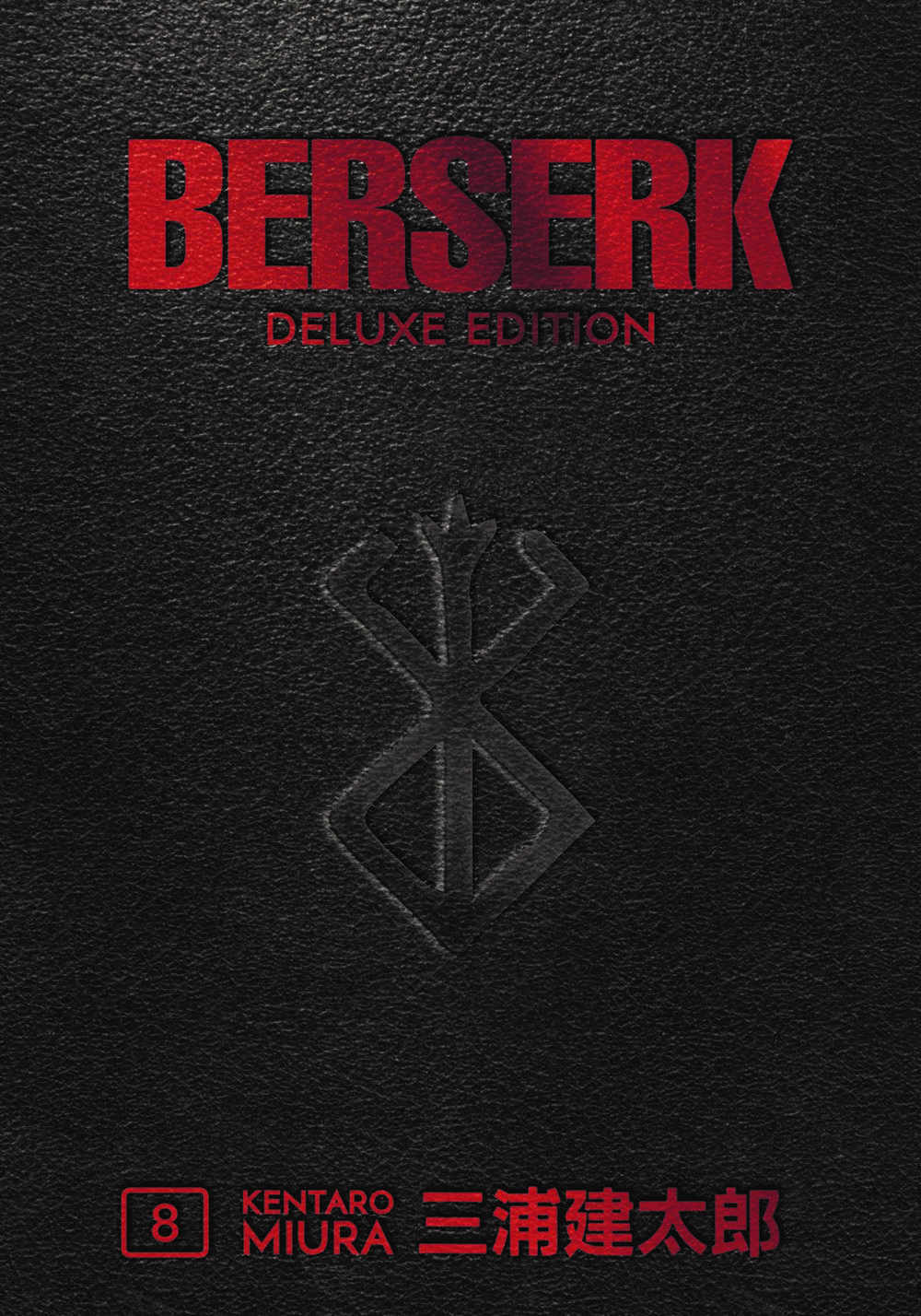 BERSKDEV8_CVR_4x6 Dark Horse Comics May 2021 Solicitations