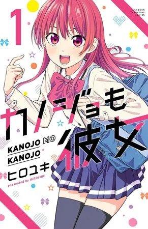 d8823133-56d5-481f-a589-9dd689f92bf7 Kodansha Comics announces digital manga debuts for April 2021