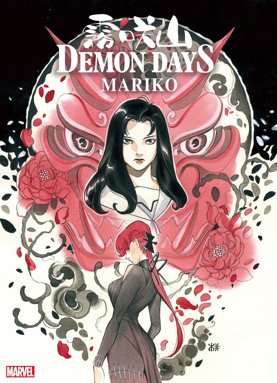 DEMONDAYSMARIKO2021001_Cov Peach Momoko's DEMON DAYS saga continues in DEMON DAYS: MARIKO