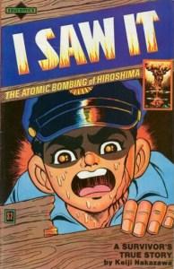 I-Saw-It-194x300 Are Manga Reprints the New Hot Spec?