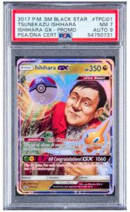 tsunekazu-ishihara-signed-pokemon-card-goldin-auctions-250k-usd-news-001-e1620081455460-185x300 Collectors' News Roundup 5/04: Auctions, NFTs, & Pokémon