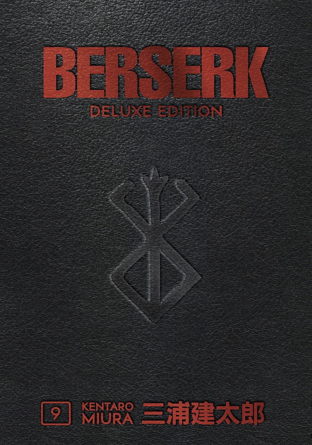 BERSKDEV9_CVR_4x6_FNL Dark Horse Comics September 2021 Solicitations