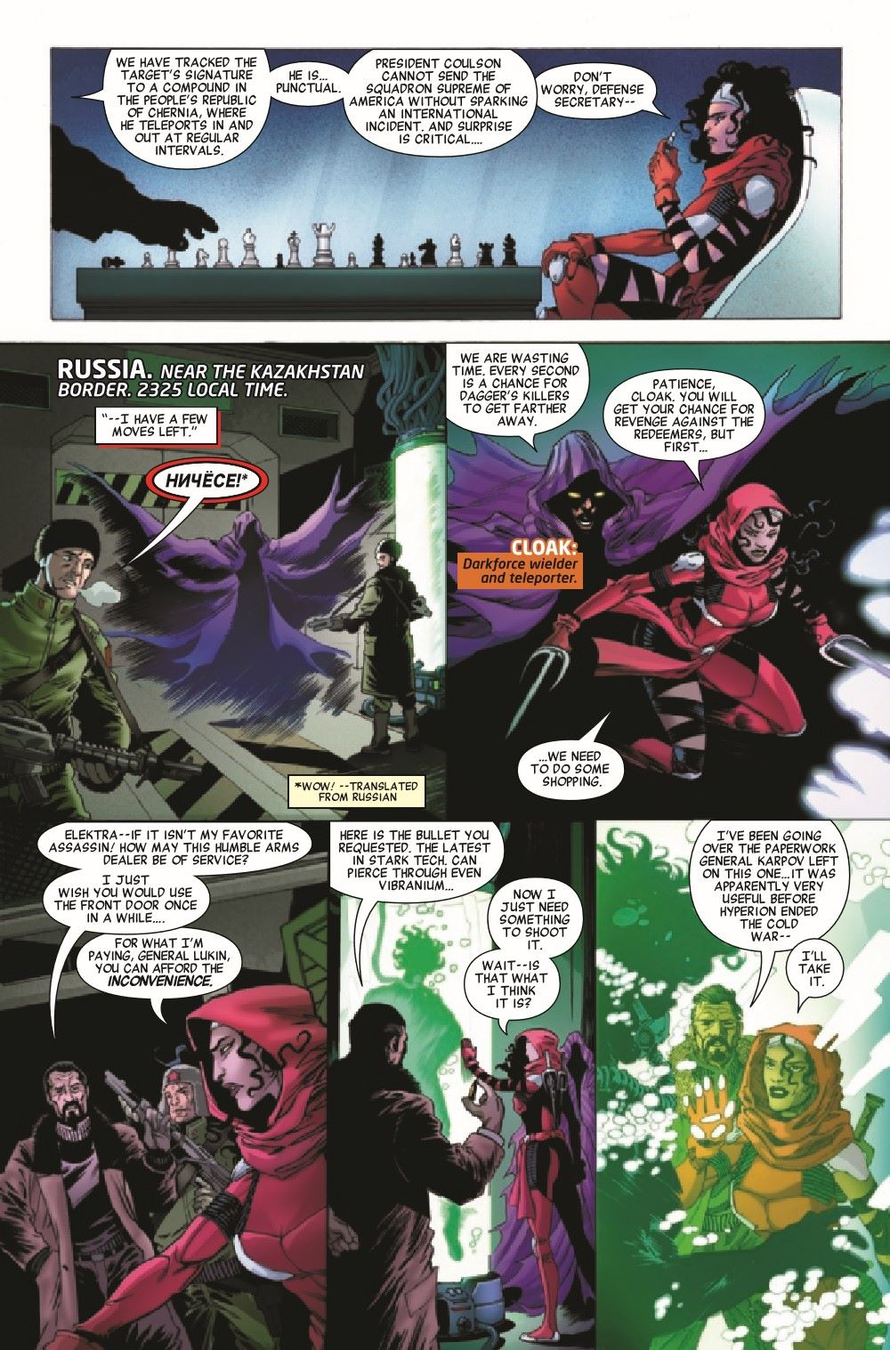 HRSQSAVAGE2021001_Preview-6 ComicList Previews: HEROES REBORN SQUADRON SAVAGE #1