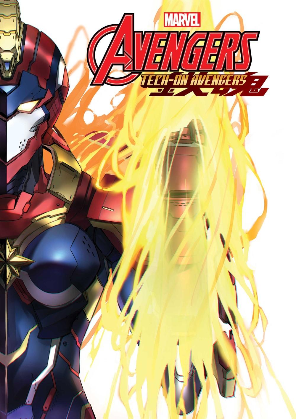 AVENTECHON2021003_Cov Marvel Comics October 2021 Solicitations