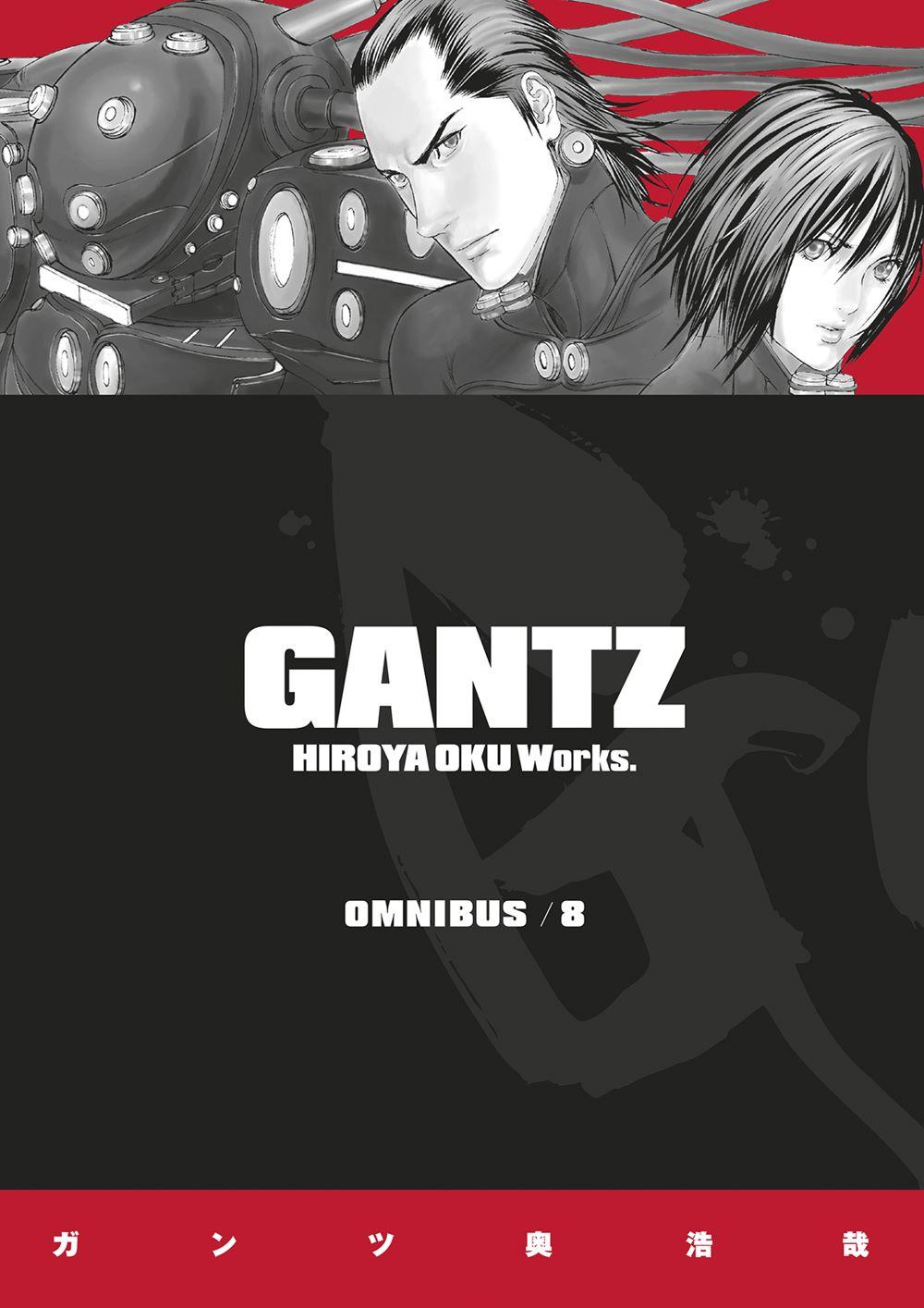 GANTZOV8_CVR_4x6_SOL Dark Horse Comics October 2021 Solicitations