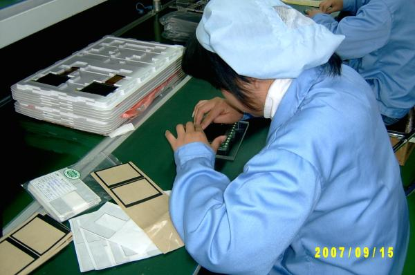 The first GameBook devices were manufactured in China.