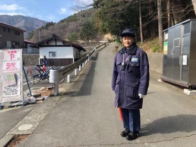 JAPAN_MASK_7097