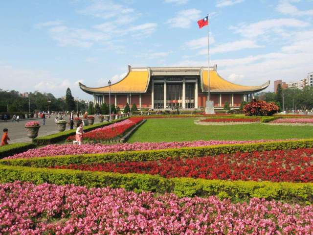 National Sun Yat-sen Memorial Hall